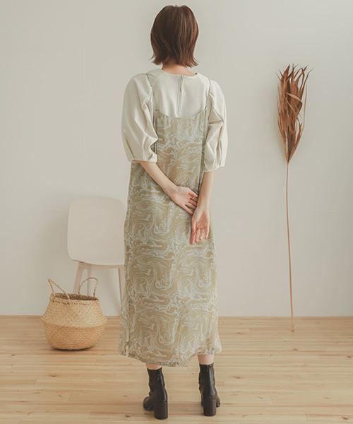 大理石紋印花細肩帶洋裝